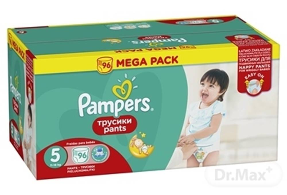 Pampers PAMPERS Active PANTS BOX 5 Junior